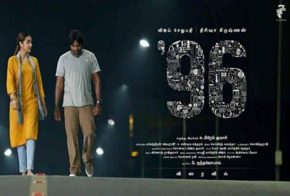 96 Movie Full Movie Download