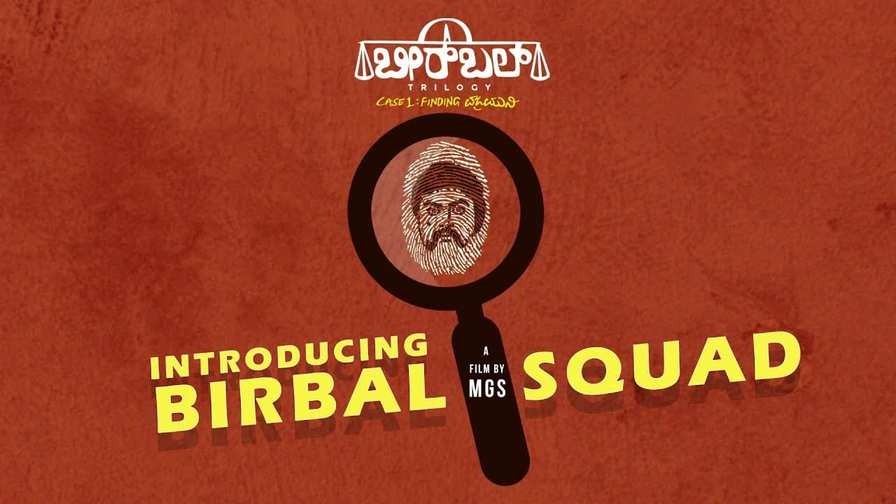 Birbal Trilogy Box Office Collection
