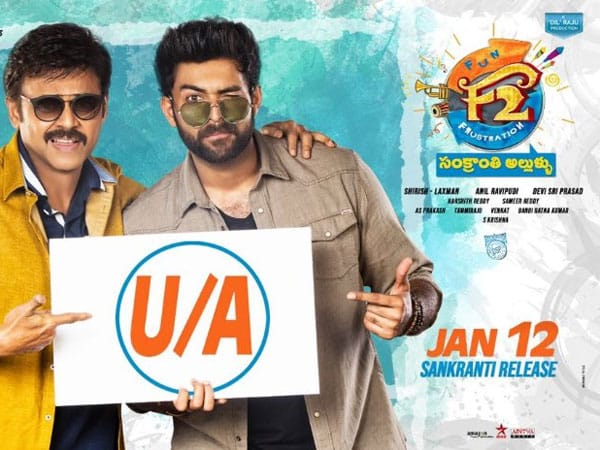F2-Box-Office-Collection
