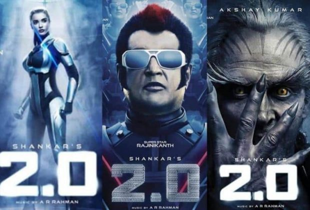 Robo 2.0 Mp3 Songs Download