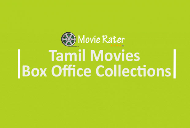 Tamil Movies Box Office Collections