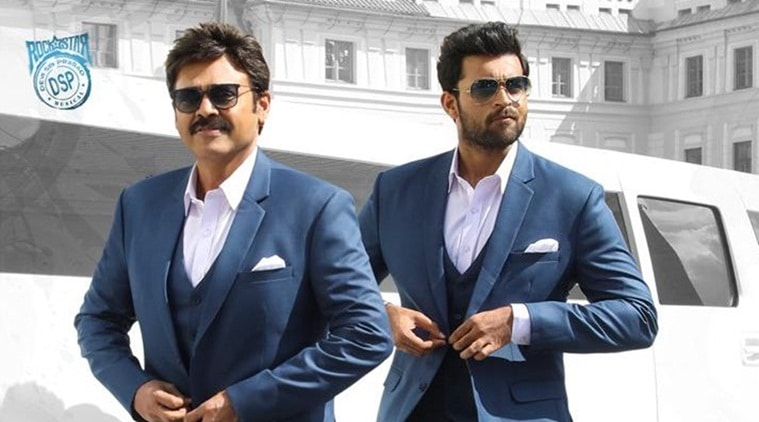 Telugu Movies 1st Week Box Office Collection