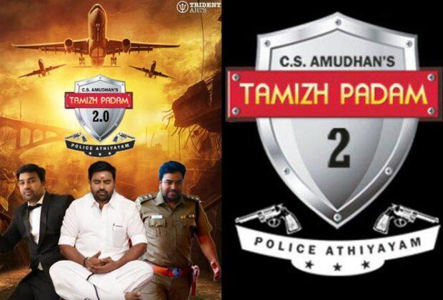 Top Tamil Movies Of 2018