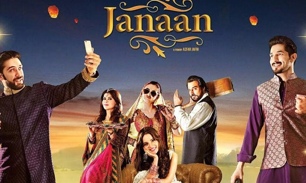 Janaan Full Movie Download HD