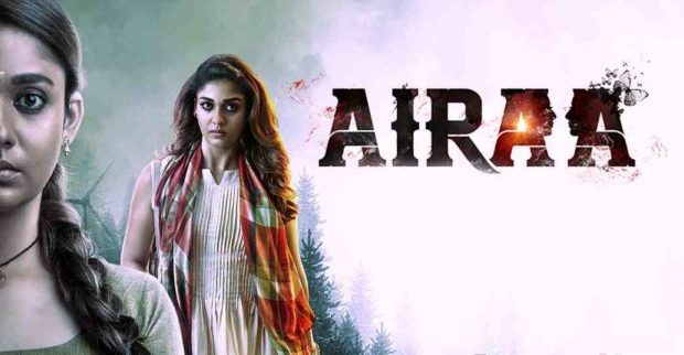Airaa Box Office Collection