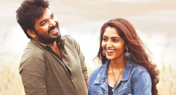 jarugandi Box Office Collection and Review