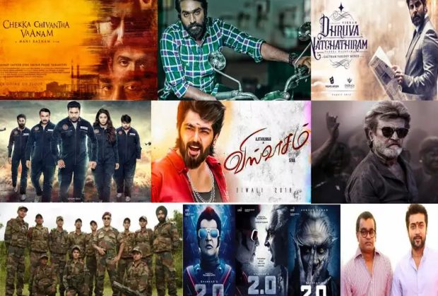 Tamil Movies Released in 2018