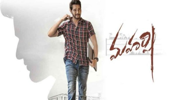 Maharshi 5th Day Box Office Collection