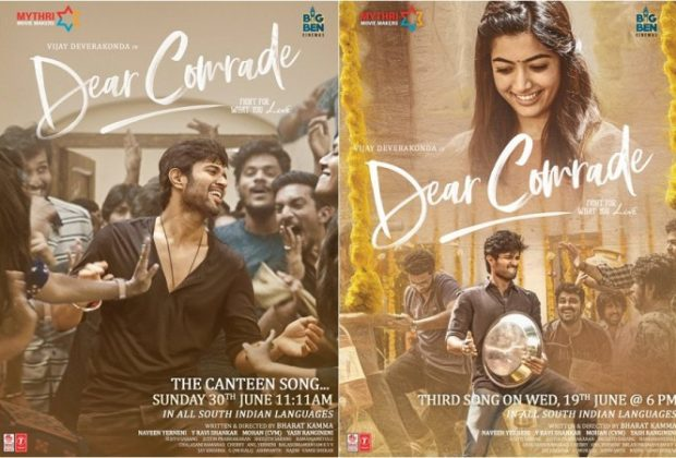 Dear Comrade Full Movie Download Pagalworld