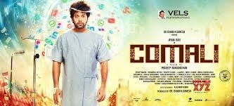 Latest Tamil Movie News and Updates For Movie Geeks