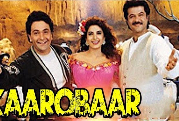 Karobaar Review