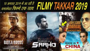 List of Bollywood Movies