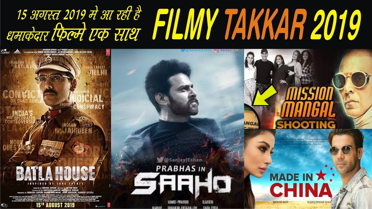 Don't Miss to Watch These Bollywood Movies