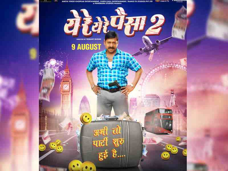 Latest Marathi Movie News and Updates For Movie Nerds