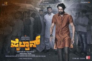 Telugu Movies of September 2019