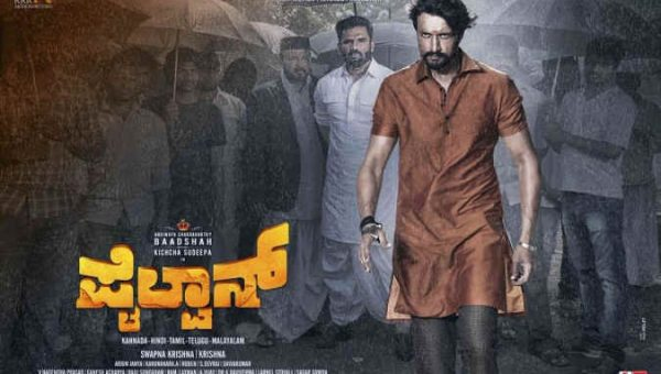 Latest and upcoming September Telugu Movies 2019