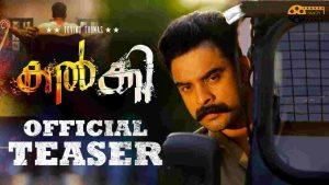 Upcoming Malayalam Movies