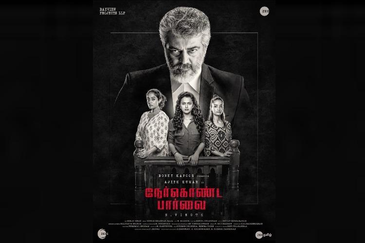 Don't Miss Watching These Tamil Movies Releasing In August 2019