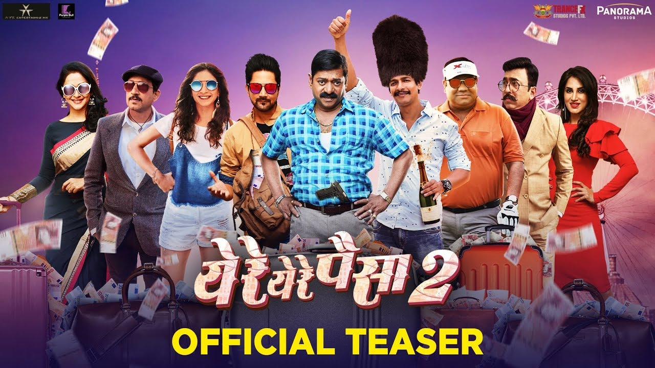 Upcoming Marathi Movie