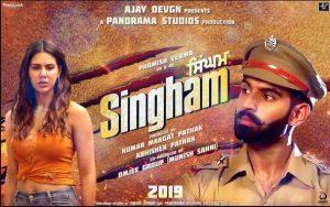 Upcoming Punjabi Movies