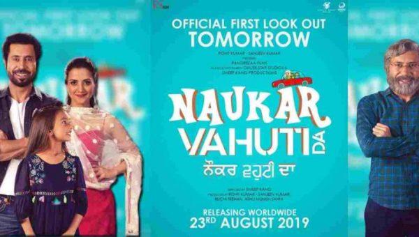 Naukar Vahuti Da 4th Day Box Office Collection, India & Worldwide