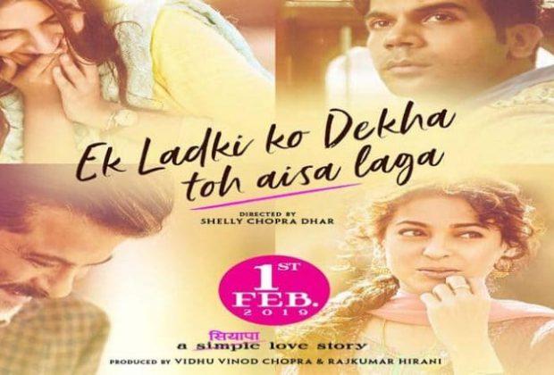 Ek Ladki Ko Dekha toh Aisa Laga Box Office Collection