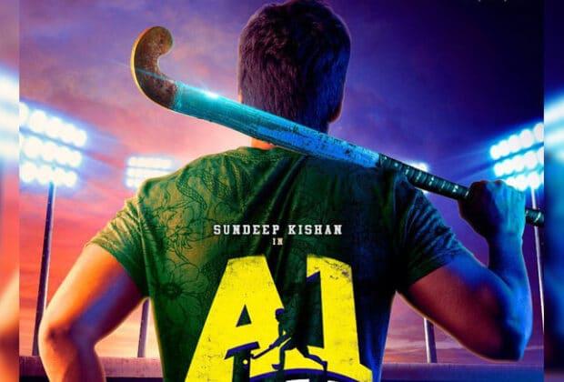 A1 Express Movie