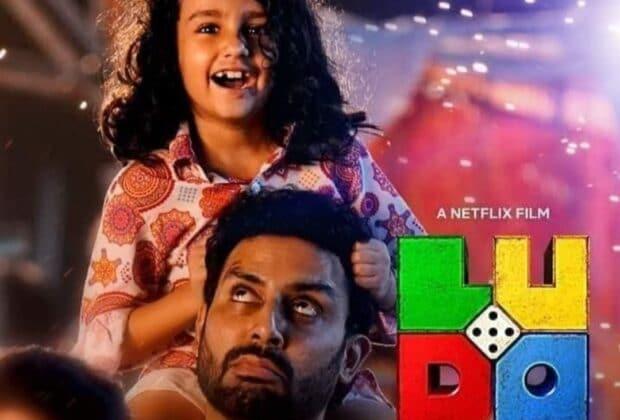 Ludo Full Movie Download