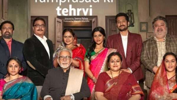 Vikrant Massey's Ramprasad Ki Tehrvi Full Movie Download Leaked in Filmywap
