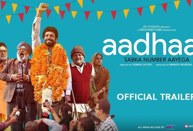 Aadhaar Full Movie Download