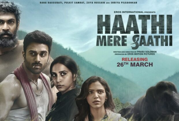 Haathi Mere Saathi Full Movie Download