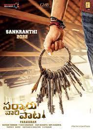 Sarkaru Vaari Paata Upcoming Movie