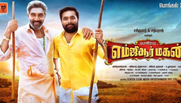 Sasikumar's MCR Magan Movie News and Latest Updates