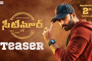 Seetimaarr Full Movie Download