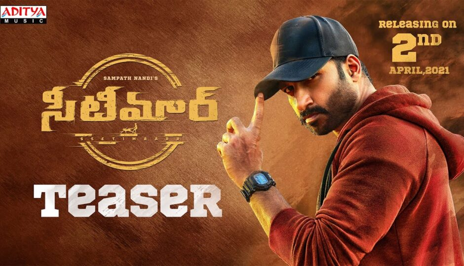 Gopichand's Latest Film Seetimaarr Full Movie Download, Leaked by Tamilrockers