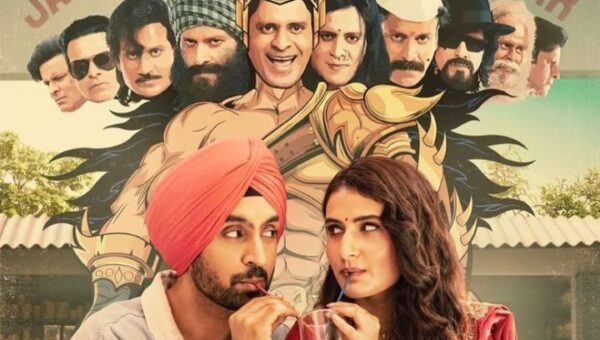 Suraj Pe Mangal Bhari Full Movie Download Online Free