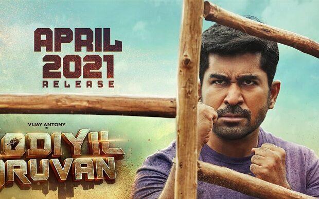 Kodiyil Oruvan Upcoming Movie
