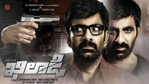 Raviteja Coming with Latest Film Khiladi Movie Full Information