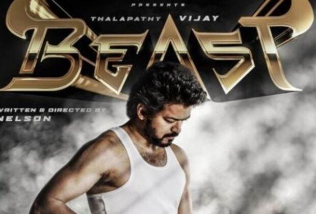 Beast Movie