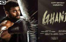 Varun Tej's Coming with Spots Drama Ghani Movie News & Firstlook Updates