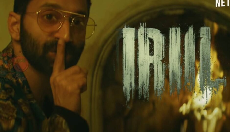 Fahadh Faasil Irul Movie Trailer and Release Date Information