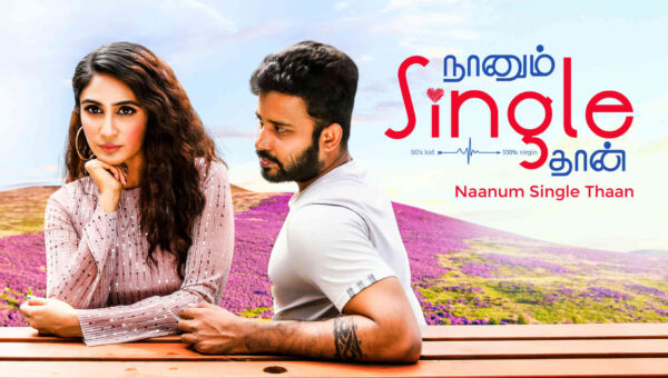 Tamil Latest Film Naanum Single Thaan Movie Story, Trailer, Release Date Information