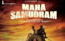 Sharwanand's Maha Samudram Movie Latest Updates and Release Date Details