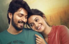 Oh Manapenne Tamil Movie News and Updates