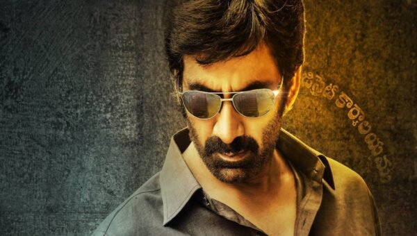Ramarao On Duty Movie First Look and Other News Details