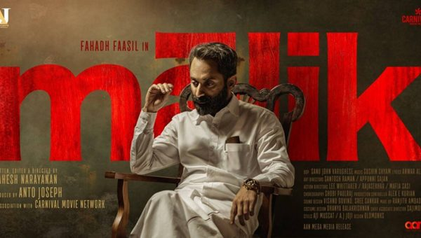 Fahadh Faasil's Malik Full Movie Download, and Other Details