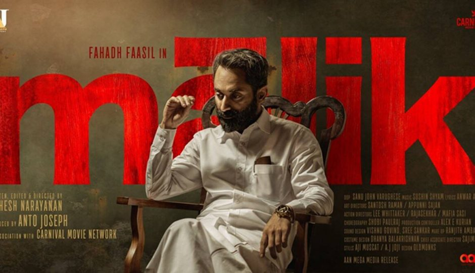 Fahadh Faasil's Malik Full Movie