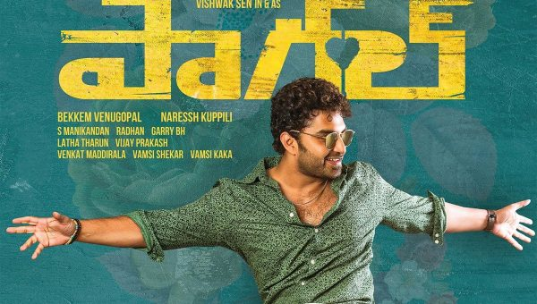 Tollywood Trending Film Paagal Full Movie Download and Leaked by Movierulez