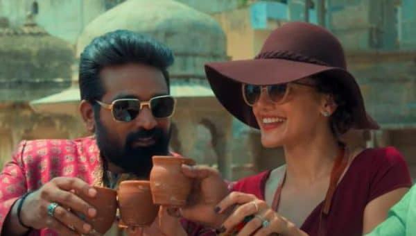 Vijay Sethupathi Upcoming Film Annabelle Sethupathi Movie Trailer and Details